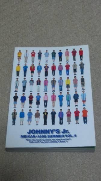 ジャニーズJr.名鑑vol.4 1998 嵐 関ジャニ