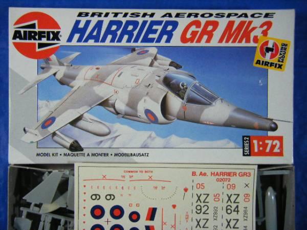 エアフィックス 1/72 ホーカー・シドレー・ハリアー GR Mk.3_画像1
