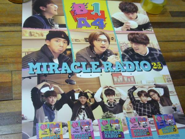 B2大 ポスター B1A4 MIRACLE RADIO 2.5kHz