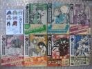 美品 全巻 初版帯付 ログ・ホライズン 1〜7巻 新品多数 特典付