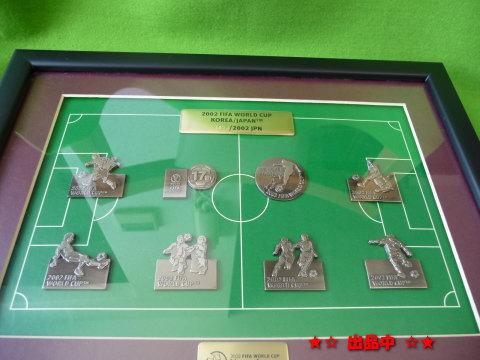 限定品★FIFAワールドカップ 2002年日韓大会ピンズセット バッジ