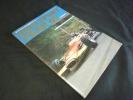 【昭44】AUTO SPORT YEAR オートスポーツイヤー 1969年/三栄書房