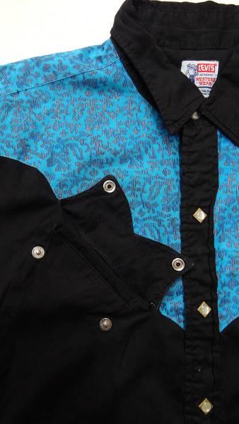 ビンテージ LEVIS リーバイス 50S~60S サドルマン タグ 希少 デザイン 青 模様入り 黒 2トーン 仕様 ウエスタン シャツ ダイヤ ボタン 珍_画像2