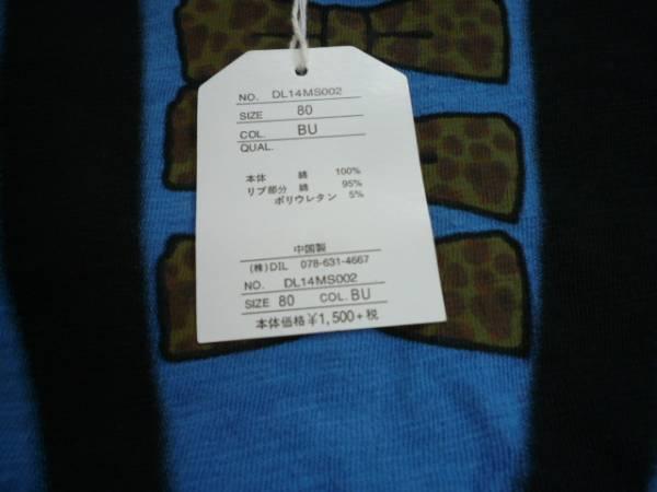 【新品・30%OFF!!】■DLASH■ 半袖Tシャツ 80 青 イラスト_画像3