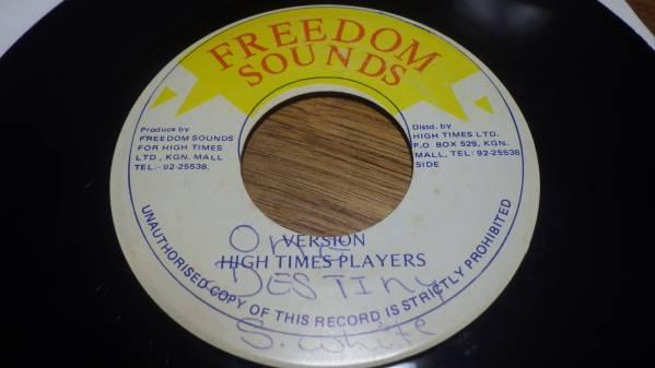 7inch org sylvan white [one destiny] ex- 送185円 reggae レゲエ roots ルーツ vintage ビンテージ record レコード freedom sounds _画像1