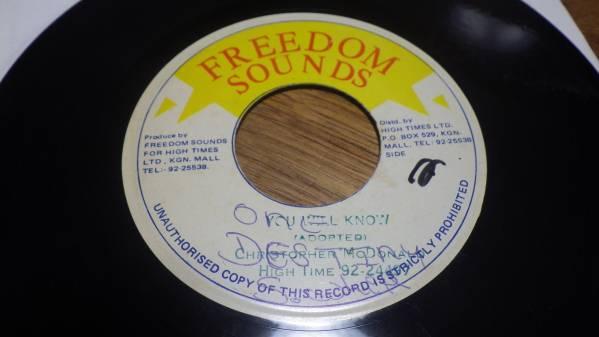7inch org sylvan white [one destiny] ex- 送185円 reggae レゲエ roots ルーツ vintage ビンテージ record レコード freedom sounds _画像2