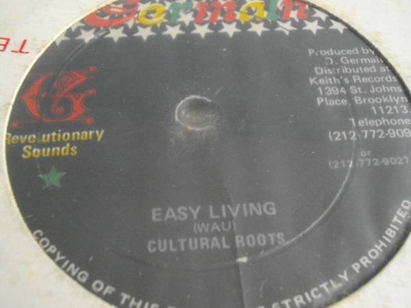 12inch org cultural roots&trinity [wisdom] EX- reggae レゲエ vintage ビンテージ roots ルーツ オリジナル jamaica ジャマイカ_画像1