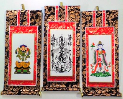 【送料無料】お仏壇用掛軸セット 30代 日蓮宗 法華宗_日蓮宗・法華宗 3枚セット