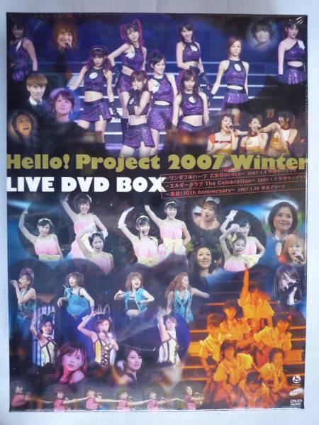 4枚組 DVD ☆ハロプロ ☆Hello! Project 2007 Winter LIVE DVD BOX ★初回限定 ライブグッズの画像