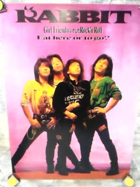 g2【ポスター/B-2】RABBIT-ラビット/'89-Girl Friendはいか~