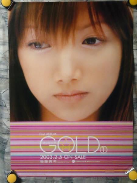 a3【ポスター/B-2】後藤真希/モーニング娘。/'03-告知用