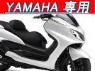 YAMAHA T-MAX(SJ02/SJ04/SJ08) H7(Lo)&H4(Hi) HID 35w 2灯分
