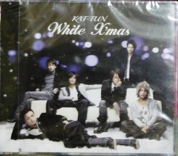 新品貴重品 KAT-TUN White Xmas CD
