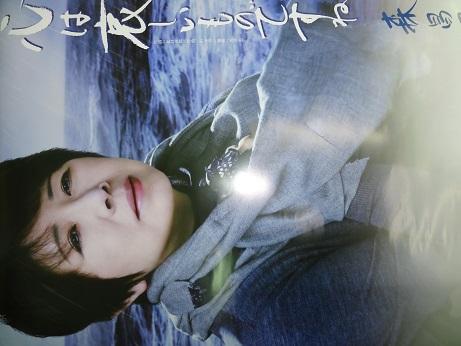 森昌子 心は哀しいものですね 新品 ポスター B2サイズ
