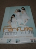 オークション 即決◆Perfume Spring of Life ポスター(予約特典)