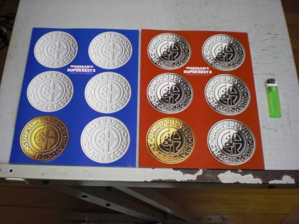 CHAGE&ASKA チャゲ&飛鳥 パンフ '95-'96 2冊 送料164円