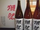 旭酒造 純米大吟醸 獺祭50 1800ml 3本セット.2017年3月22日 入荷品