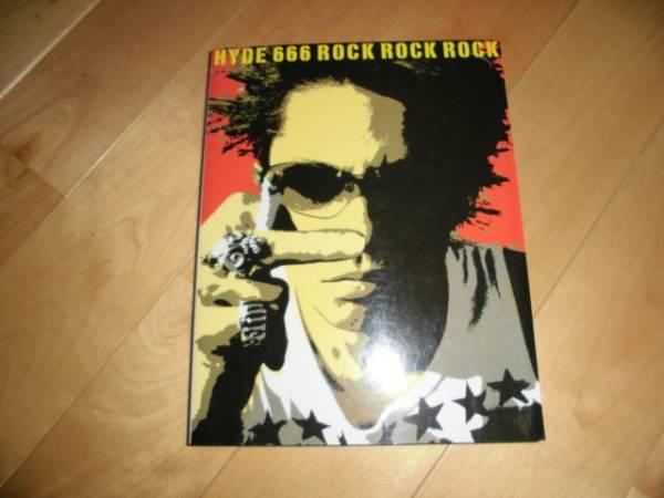 HYDE//写真集 666 ROCK ROCK ROCK
