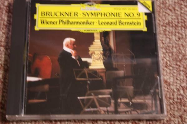 アントン・ブルックナー交響曲第9番/ウィーン・フィルハーモニー管弦楽団/指揮:レナード・バーンスタインCD_画像1
