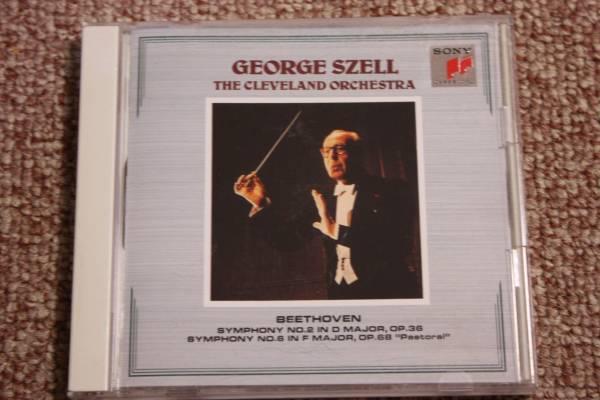 ルートヴィヒ・ヴァン・ベートーベン:交響曲第2番作品36/交響曲第6番作品68田園/クリーヴランド管弦楽団 指揮:ジョージ・セル/CBS SONY/CD_画像1