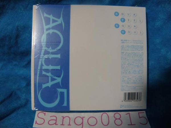 ★AQUA FEEL AQUA SOUL CD+初回生産限定盤DVD付 宝塚★_★AQUA FEEL AQUA SOUL:裏側★
