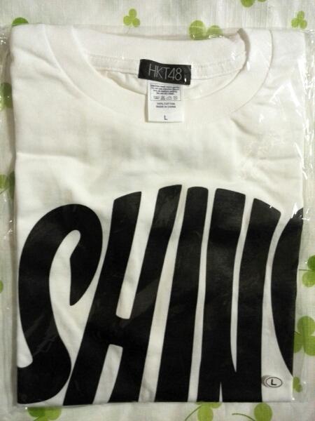 HKT48 岩花詩乃 2014生誕Tシャツ 新品 L  ライブグッズの画像
