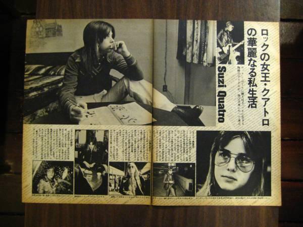 切り抜き スージー・クアトロ ロックの女王 1970年代