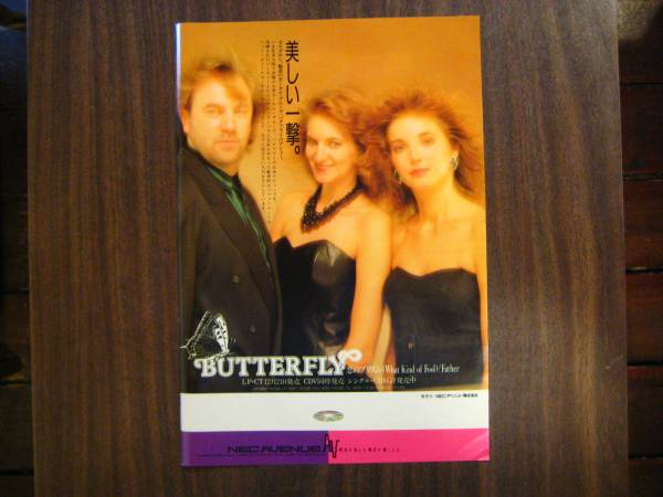 切抜 バタフライ アルバム広告 1980年代 カナダボーカルグループ