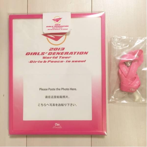 少女時代 2013 ソウルコン 公式 参加者限定ノベルティ フォトフレーム 非売品 smtown