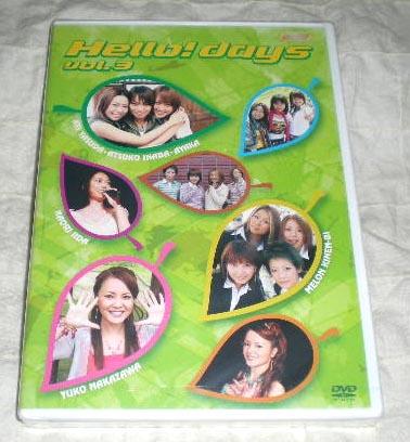 即決新品DVD「Hello! days Vol.3」中澤裕子/メロン記念日 ほか