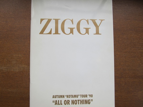 ZIGGYジギー「ALL OR NOTHING」1990 ツアーパンフ●森重樹一