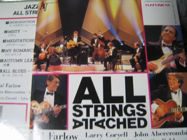 無傷国内CD スーパーギタリスト 5人衆 タル・ファーロウ ラリーカールトン Lコリエル ジョンスコフィールド All Strings Attached bp_画像1