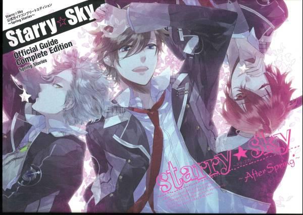 PSP公式完全攻略本★ Starry☆Sky in Spring + After Spring_PSP版の公式完全攻略本です!送料160円より