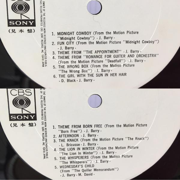 試聴済 LP 洋楽 JOHNBARRY/GREATMOVIEHITS 見●盤