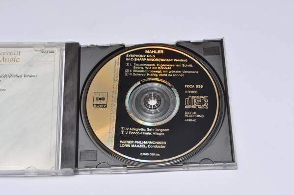 マーラー:交響曲第5番@ロリン・マゼール&ウィーン・フィルハーモニー管弦楽団/1982年_画像2