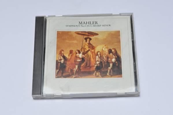 マーラー:交響曲第5番@ロリン・マゼール&ウィーン・フィルハーモニー管弦楽団/1982年_画像1