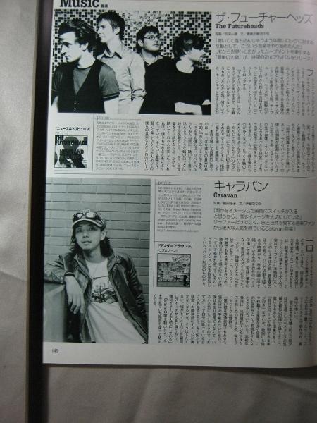 '06【インタヴュ】mihimaruGT フューチャーヘッズ キャラバン ♯
