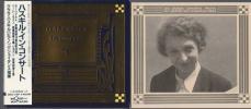 クララ・ハスキル・イン・コンサート 廃盤 DISQUES MONTAIGNE ベートーヴェン/モーツァルト/ショパン ピアノ協奏曲 シャンゼリゼ劇場ライヴ