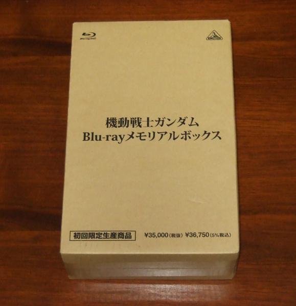 新品 機動戦士ガンダム Blu-ray メモリアルボックス_画像1