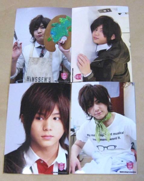 山田涼介 写真4枚 Hey! Say!7 2009 spring 新品未開封