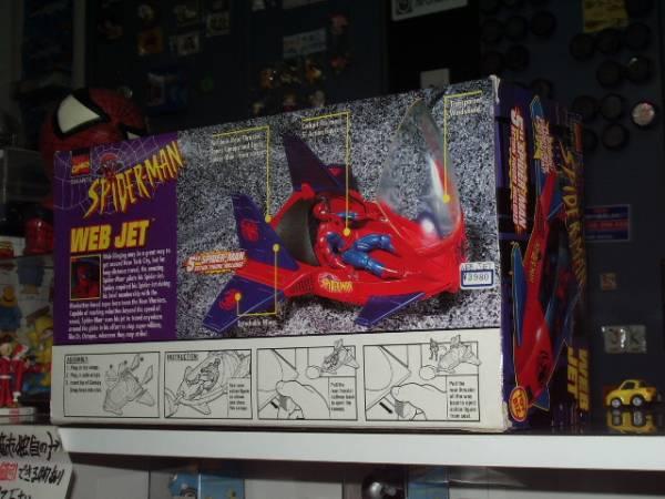 ◆激クール◆スパイダーマンの『ウェブ・ジェット』◆未航行レア【boxman77】_激渋・希少な背面画像です。。 ⇒ 正面