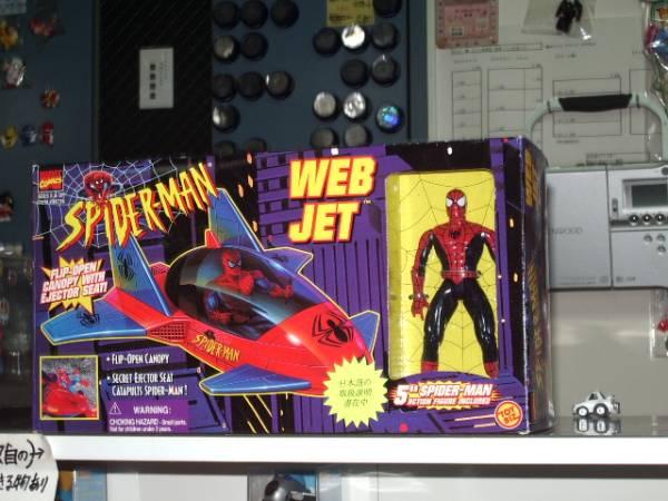 ◆激クール◆スパイダーマンの『ウェブ・ジェット』◆未航行レア【boxman77】_迫力のフィギュア付正面画像です。。