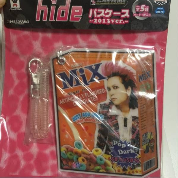 X-JAPAN/hide/パスケース/2013ver/カード入り