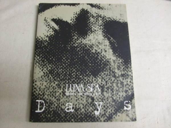 ルナシーLUNA SEA/ツアードキュメント写真集-Days