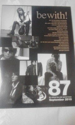 B'z be with! FC Bulletin No. 87