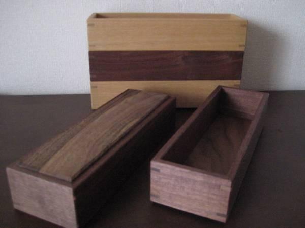 天然木のカトラリーBOX ハンドメイド ウォルナット タモ_ウォルナット材