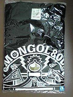モンゴル800 モンパチ 武道館 限定 Tシャツ レア 沖縄 ロック