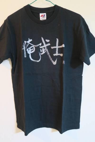GLAY TAKURO EXPO 2004 in USJ 俺武士 Tシャツ 美品