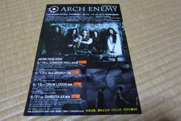 アーク・エネミー arch enemy 来日 告知 チラシ 2004 japan tour