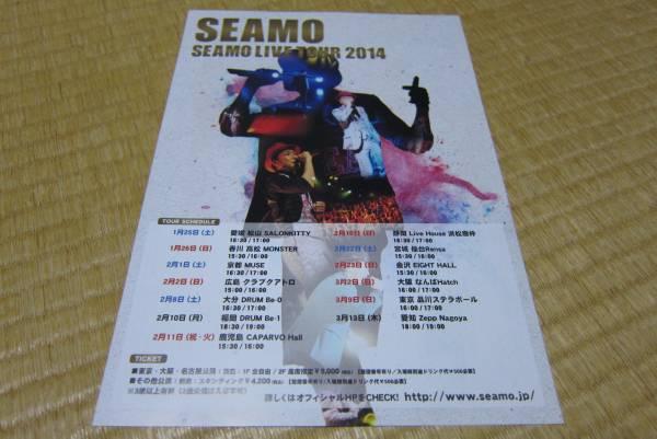 シーモ seamo ライヴ告知チラシ live tour 2014 to the future